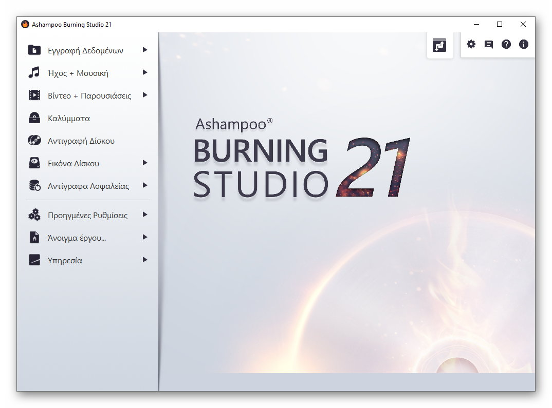 Ashampoo Burning Studio 21 (Review)  Scr-as41