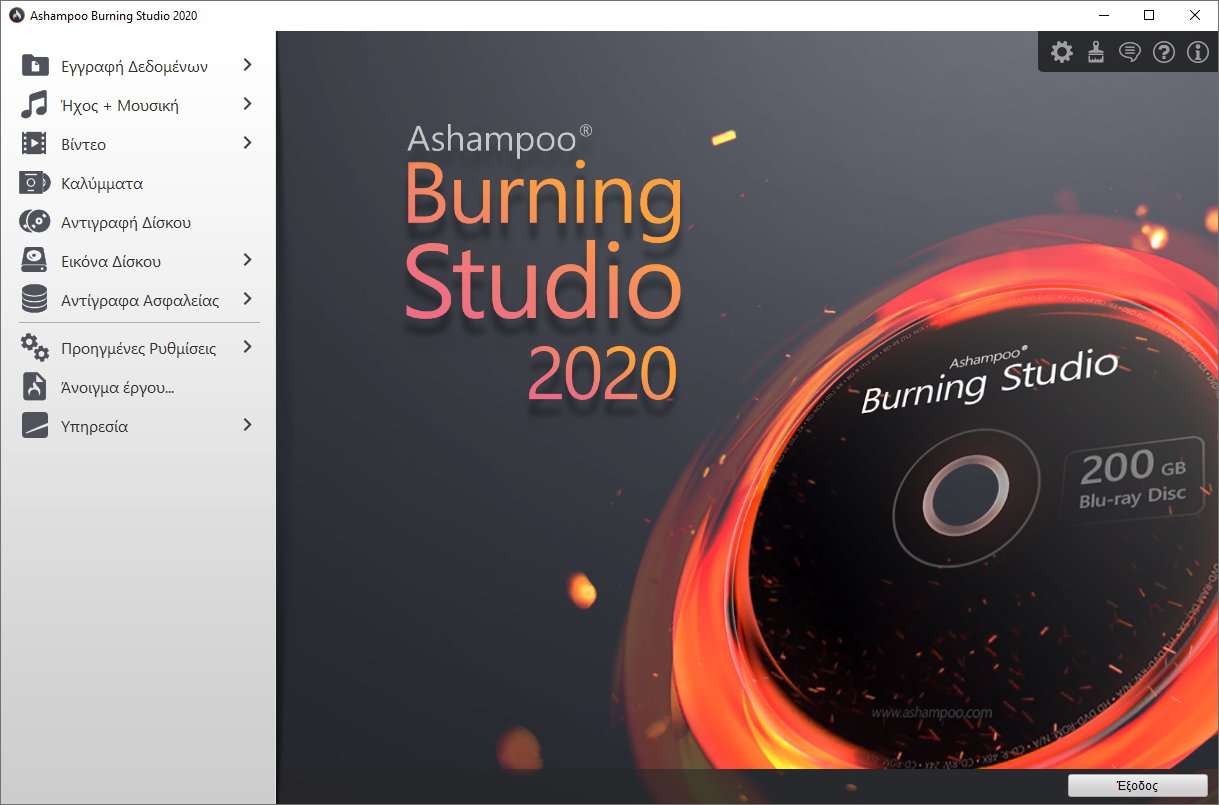 Ashampoo Burning Studio 2020 (Review)  Scr-as48