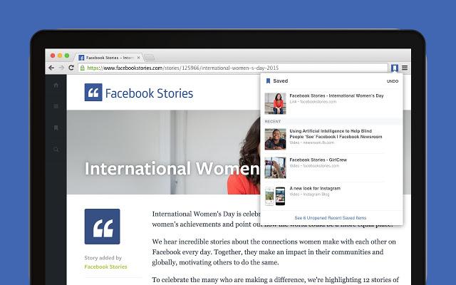 Save to Facebook 2.03 - Αποθηκεύστε με ευκολία οποιονδήποτε σύνδεσμο ή ιστοσελίδα στο Facebook Unname11