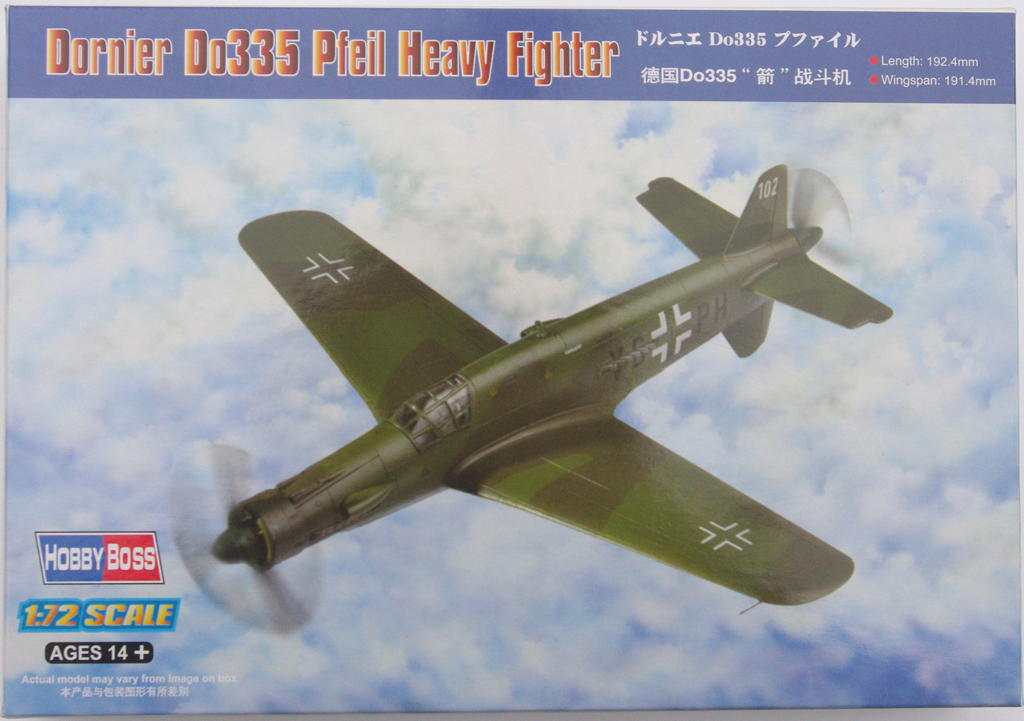 "[HobbyBoss] Dornier Do335 ""Pfeil"" [Presque fini (Presque !!!)] 01_do310"