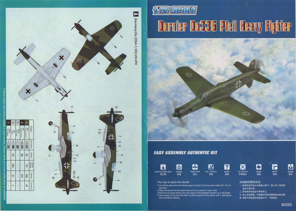 "[HobbyBoss] Dornier Do335 ""Pfeil"" [Presque fini (Presque !!!)] 02_do310"