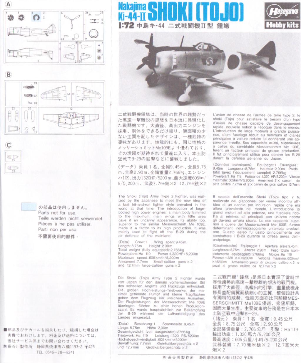 [Chrono 20] Hasegawa - Nakajima Ki44-II Shoki - FINI ! (enfin, presque…) 02_ki-10