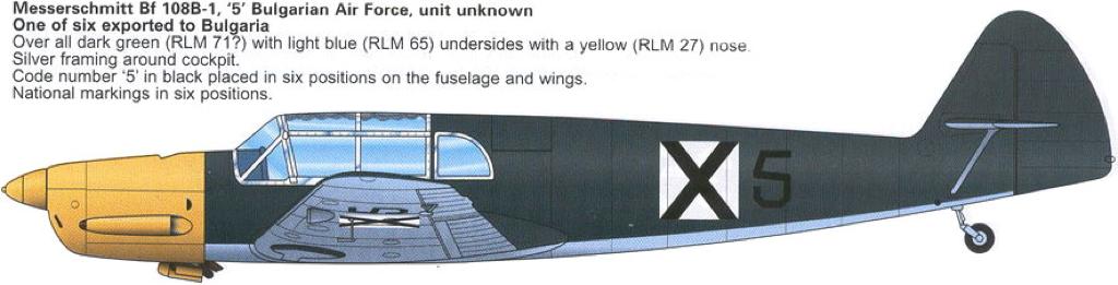 [Heller] Messerschmitt Bf108 Taifun bulgare 10_bf110