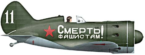 [ICM] Polikarpov I-16 - Page 2 14_i-110