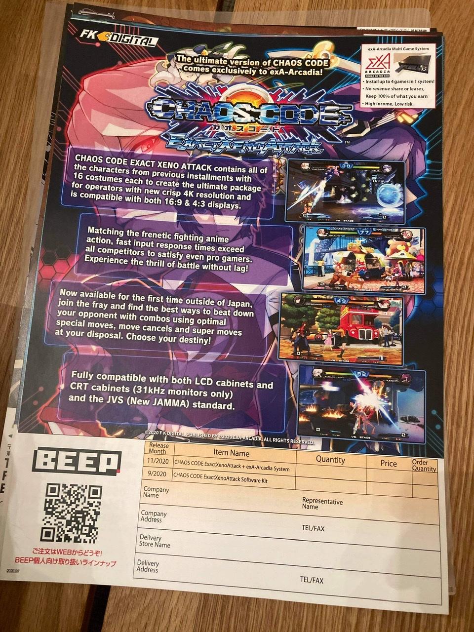 exA-Arcadia  - Page 3 Fb115910
