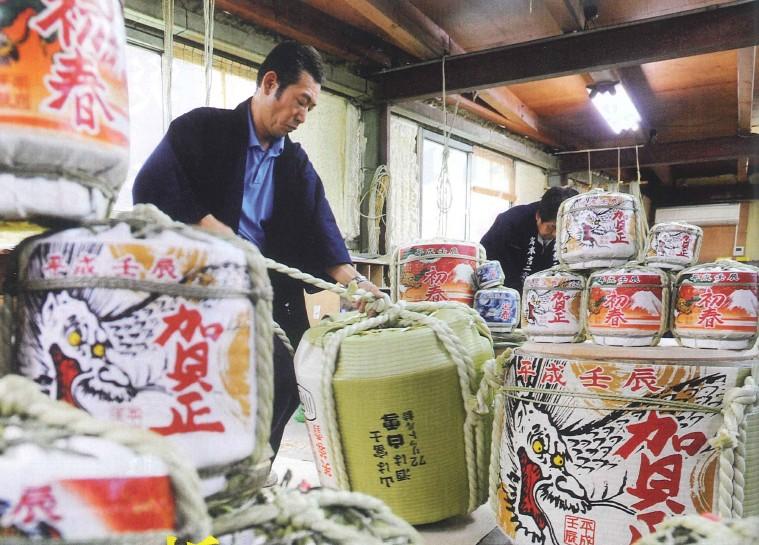 Продаю то, что касается Японии и японских пород собак - Страница 2 2012_010