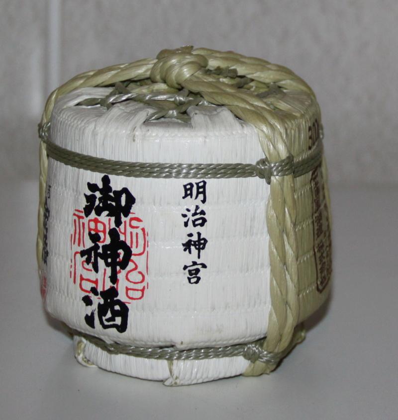 Продаю то, что касается Японии и японских пород собак - Страница 2 Img_1232