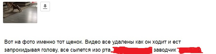 Ганглиозидоз - Страница 3 O10
