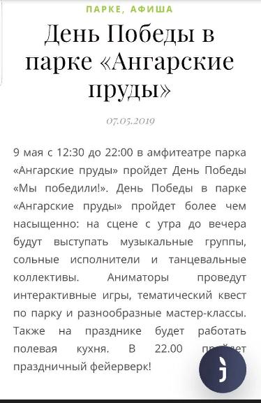 """Природа у ЖК """"Летний сад"""" - Страница 4 1axkqe10"""