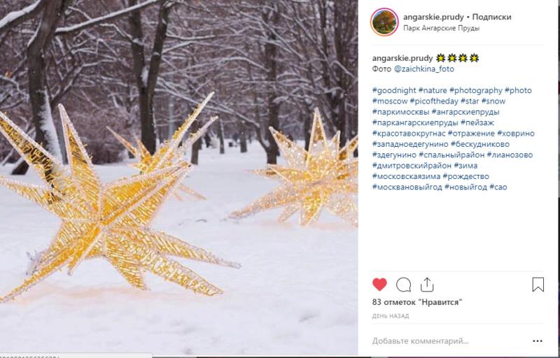 """Природа у ЖК """"Летний сад"""" - Страница 4 Lm44pz10"""