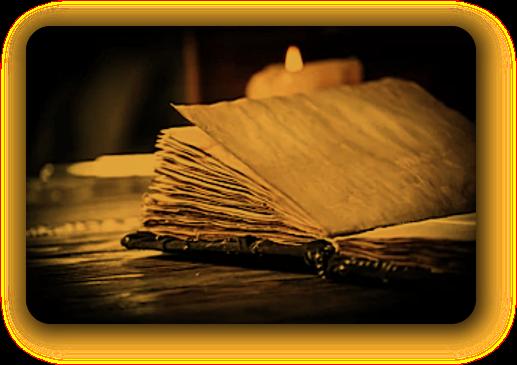 Книга теней. Za_iez11