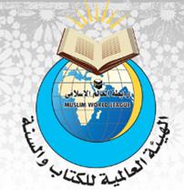 شبكة ومنتديات فى ذكر الرحمن - الصفحة الرئيسية - البوابة 154710