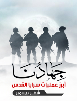 شبكة ومنتديات فى ذكر الرحمن - الصفحة الرئيسية - البوابة 5862a810