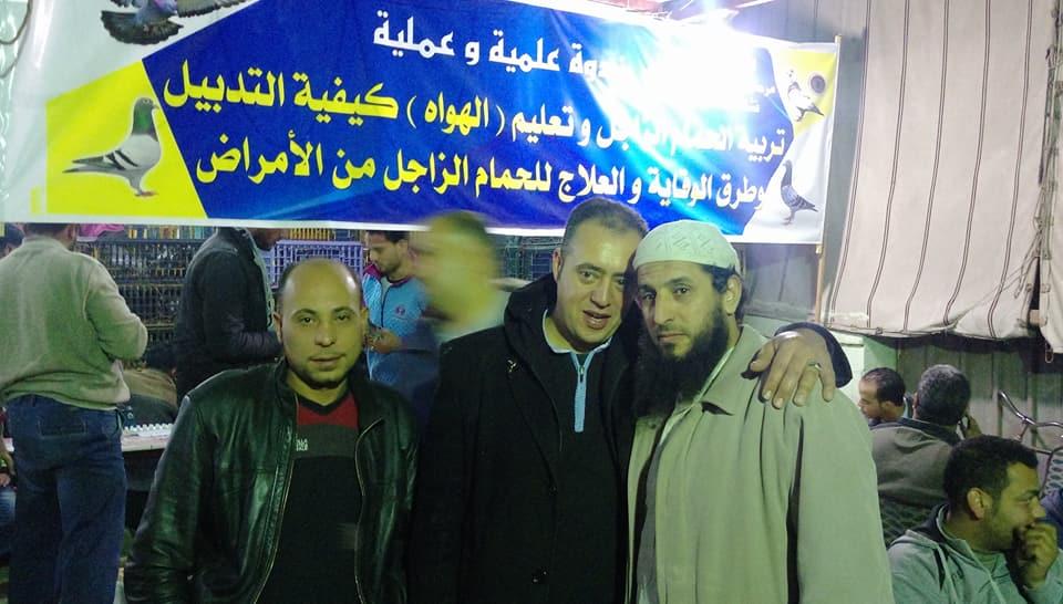 """ودعت مدينة السرو التابعة لمحافظة دمياط . اليوم رجل من خيرة رجالها """" الشيخ راضي أبو عطيه """" 712"""
