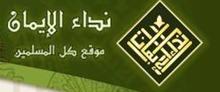 شبكة ومنتديات فى ذكر الرحمن - الصفحة الرئيسية - البوابة Ace_ai10