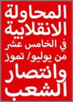 شبكة ومنتديات فى ذكر الرحمن - الصفحة الرئيسية - البوابة Captur21