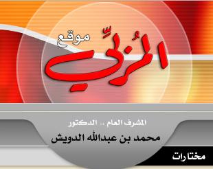 شبكة ومنتديات فى ذكر الرحمن - الصفحة الرئيسية - البوابة Captur57