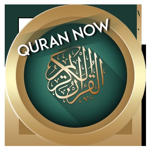 القرآن الكريم إستماع أون لاين Logo210