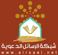 https://alrsael.net