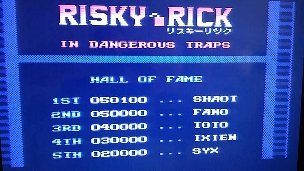 RISKY RICK DISPO SUR COLECO - Page 5 20180719