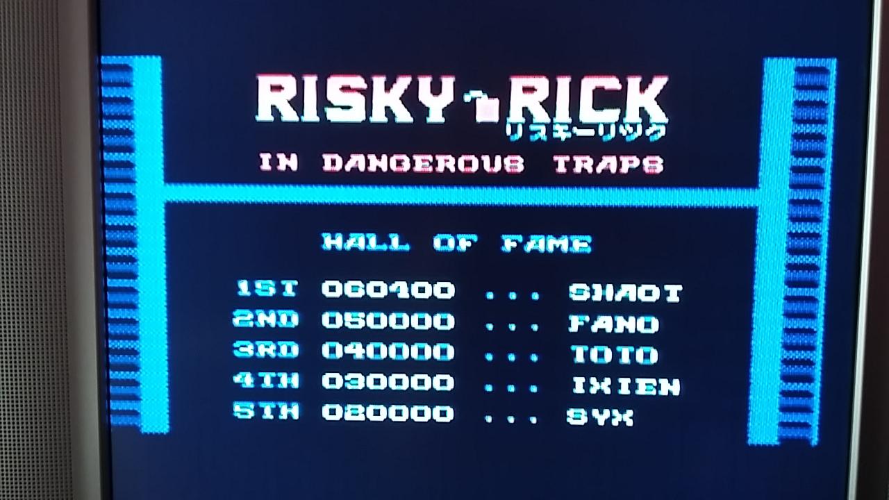 RISKY RICK DISPO SUR COLECO - Page 7 20180813