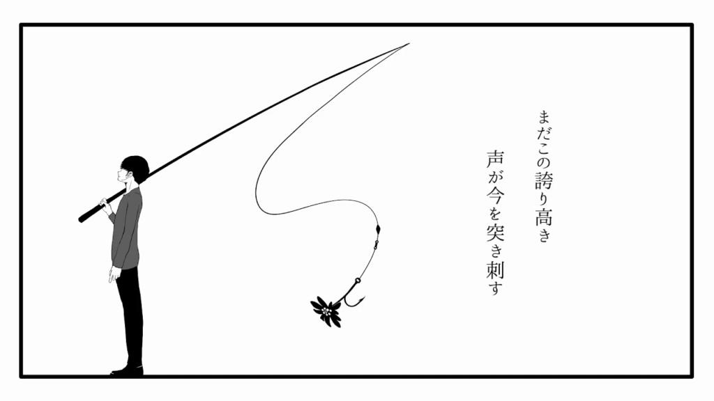新時代のワルツ feat.GUMI by あめのむらくもP Maxres19
