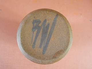 Stoneware Bowl and Vase Dscn2525