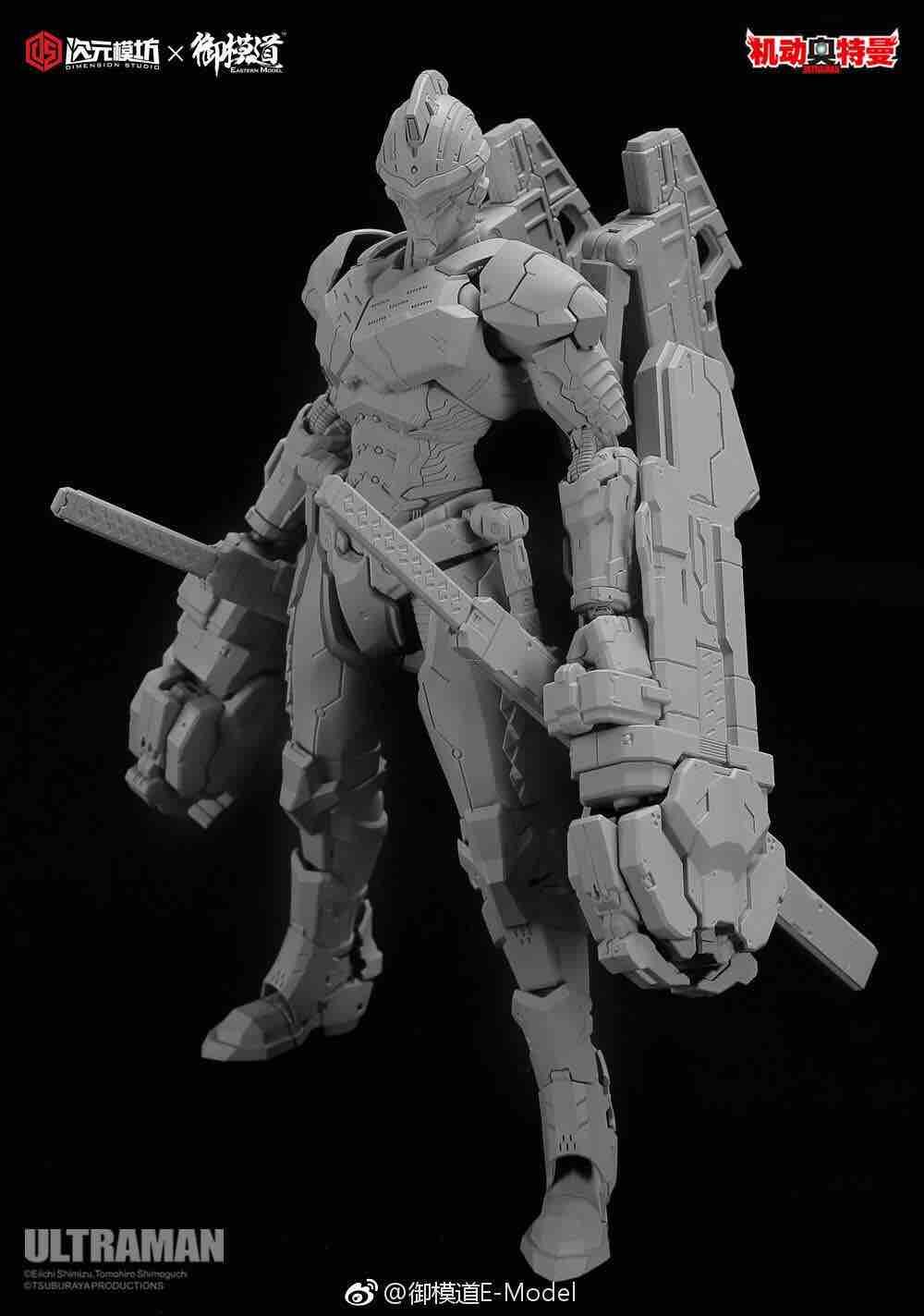 New Product: Dimension Studio x Model Principle Ultraman figures and model kits! 44eab410