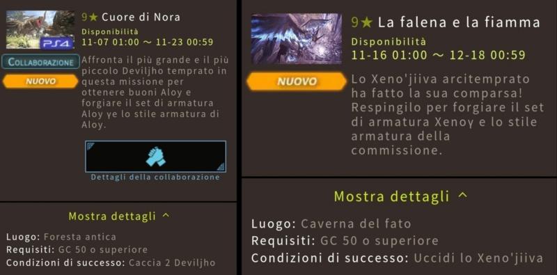 Monster Hunter World: Aggiornamenti ufficiali, missioni settimanali ed eventi speciali. 15416110