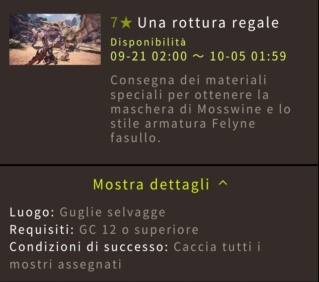 Guida a Monster Hunter World: Highlight Festival raccolto d'autunno 1810