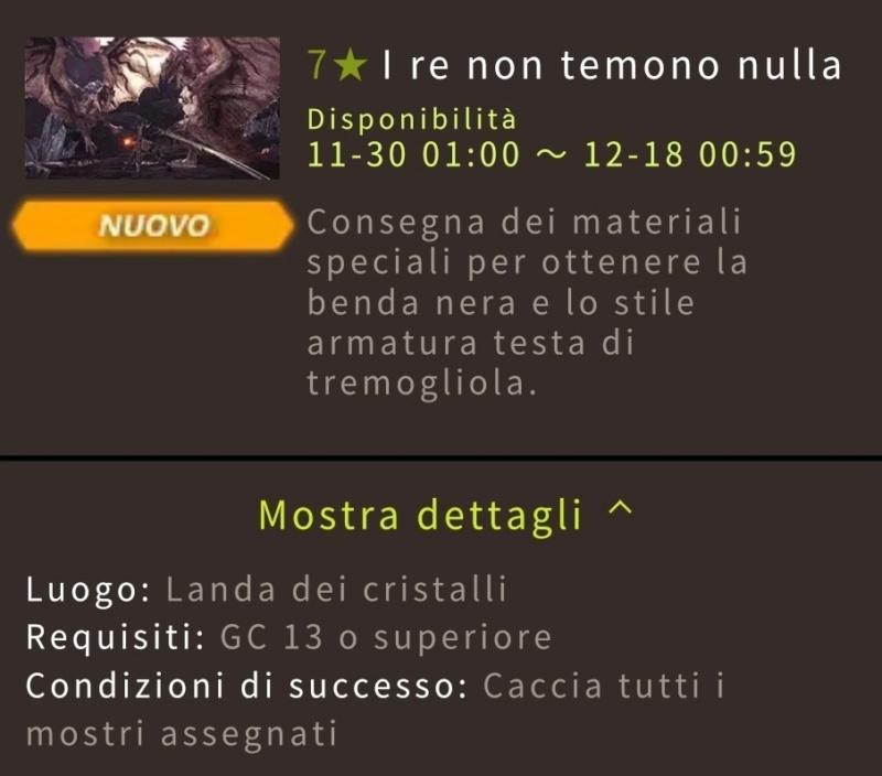 Monster Hunter World: Aggiornamenti ufficiali, missioni settimanali ed eventi speciali. Img_2010