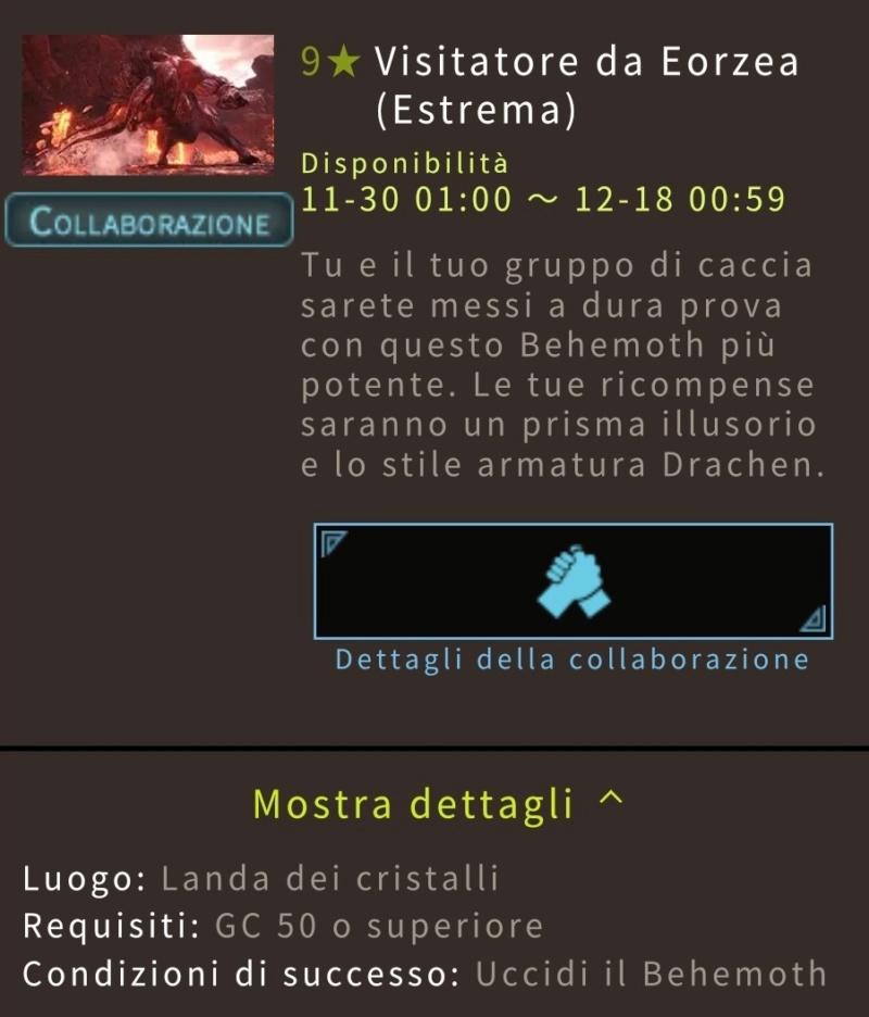Monster Hunter World: Aggiornamenti ufficiali, missioni settimanali ed eventi speciali. Img_2012