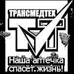 """Связь с производителем """"Трансмедтех"""" Logo_110"""