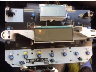 Panne de commande de climatisation conducteur - Page 2 Consol16