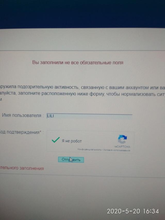 Не удается получить доступ к сайту Img_2013