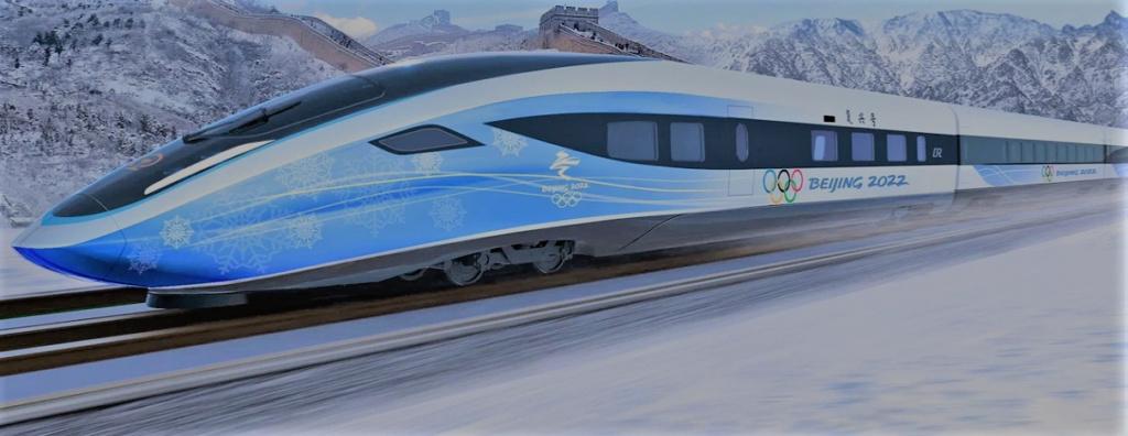 Самые быстрые автопилотируемые поезда 350 км/ч. Китай.  10