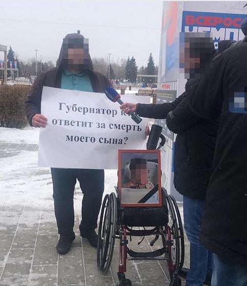 Протесты в России A11