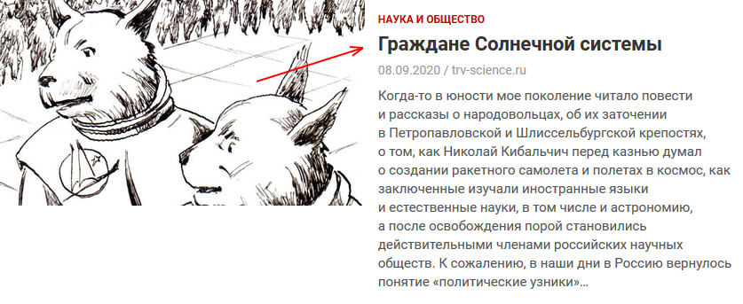 Интересные сайты Aoa13