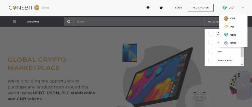 Coinsbit будет продавать товары с Amazon, eBay и Aliexpress за криптовалюту Au11