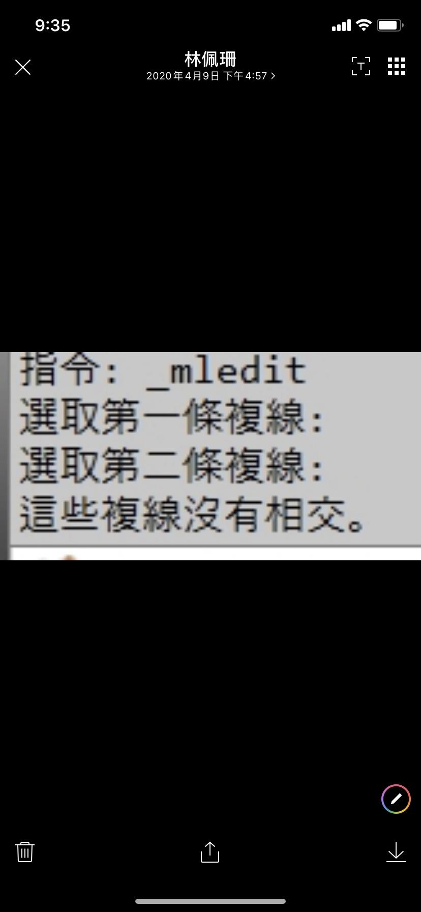 MLSTYLE修改問題(複線無法編輯) Adb77510