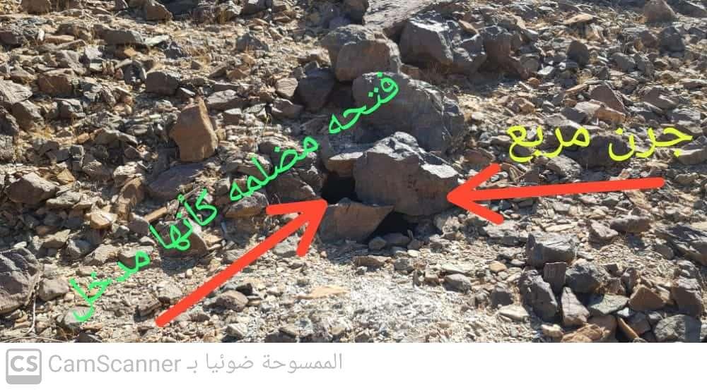 جرن شكل مربع على صخره مع سيال وجرون - صفحة 2 Camsca14