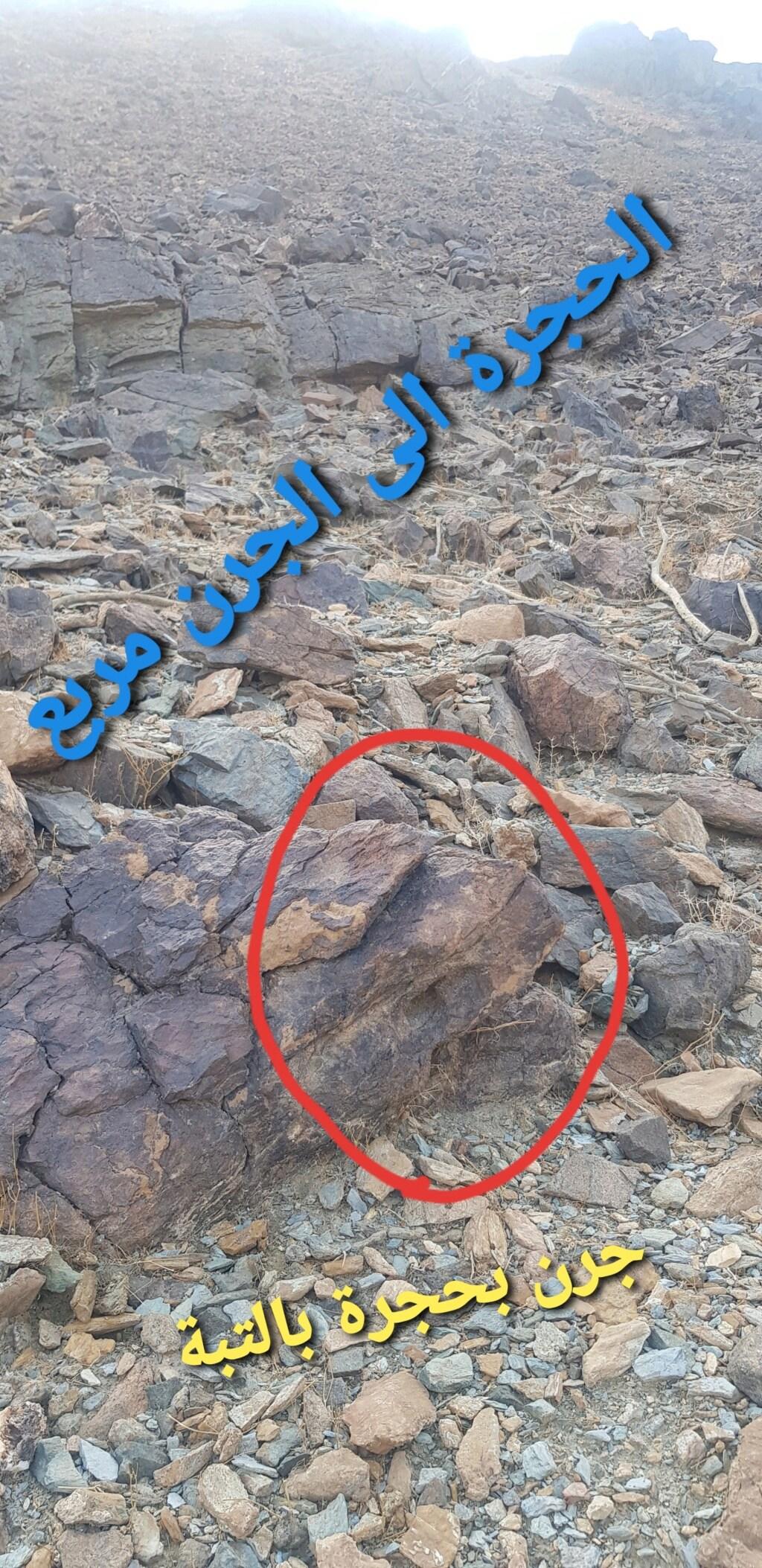 جرن شكل مربع على صخره مع سيال وجرون Eeeeeo16