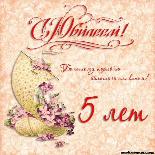 День рождения форума) - Страница 2 9ee69010