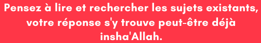 2.4 Les Prophètes de l'Islam Captu231