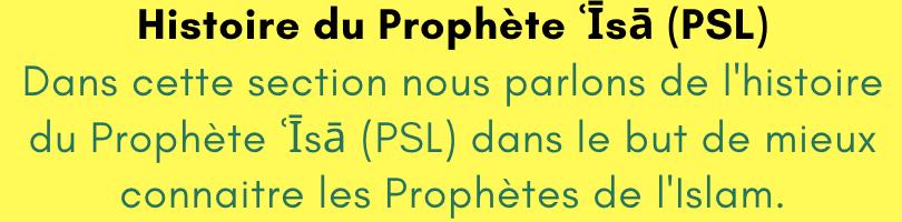 2.3 ʿĪsā | Jésus [PSL] Captu242