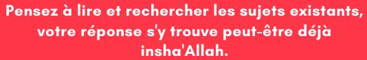 2.2 Le prophète Mohammed [SAWS] Captu252