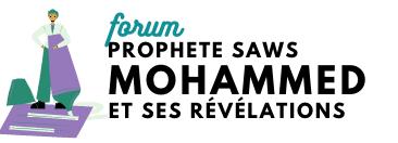 2.2 Le prophète Mohammed [SAWS] Captu257