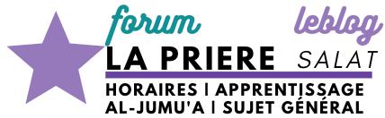 1 Les Cinq Piliers Captu296