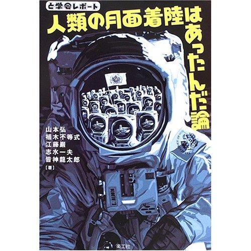Livres en japonais 49030610