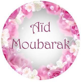 Le ramadan 2018 s'achève Aid_mo10